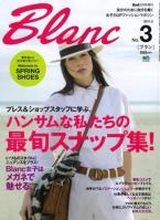 Blanc0311