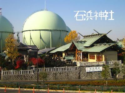 石浜神社1