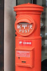 郵便ぽ_800