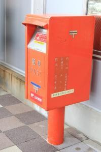 郵便ぽっぽ_800