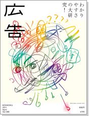 cover_1104.jpg