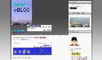 gamen_eblog081018b