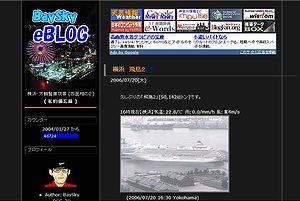 gamen_eblog_060723