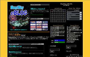 gameneblog060201