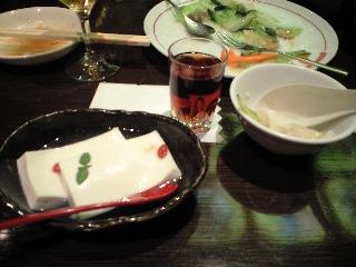 gyouzakan_3.jpg