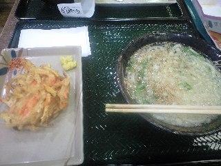 hanamaru_udon.jpg
