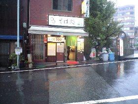 kameshima_2.jpg