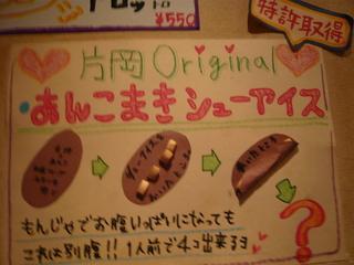 kataoka_6.jpg