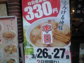 kobosi_0903_1.jpg