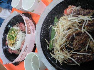pepper_lunch_0909.jpg