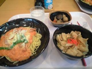saitama_0908.jpg