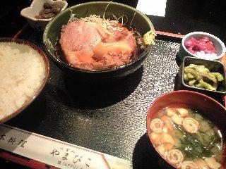 yamabiko_0910.jpg
