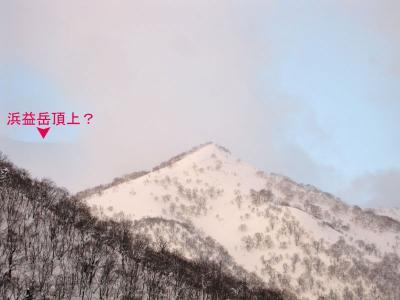 幌川からの浜益岳2