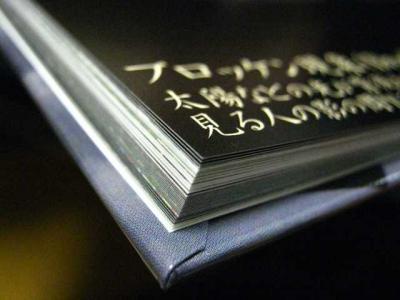 mybook1.jpg