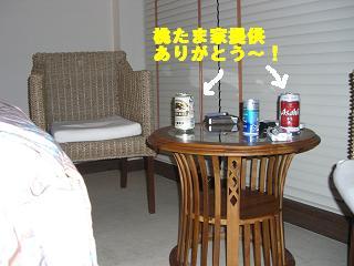 gashuku-40.jpg