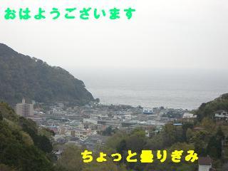 gashuku-42.jpg