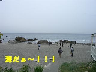 gashuku-51.jpg