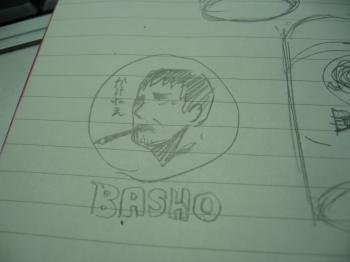 BASHO.jpg