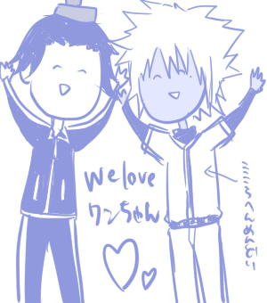 We Love ワンちゃん!