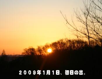 090101_2.jpg