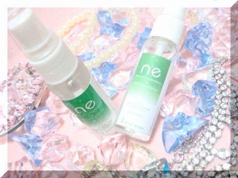 ラムスエンジne美容化粧水