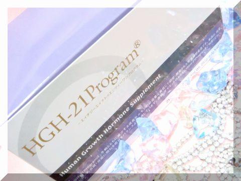 HGH-21program