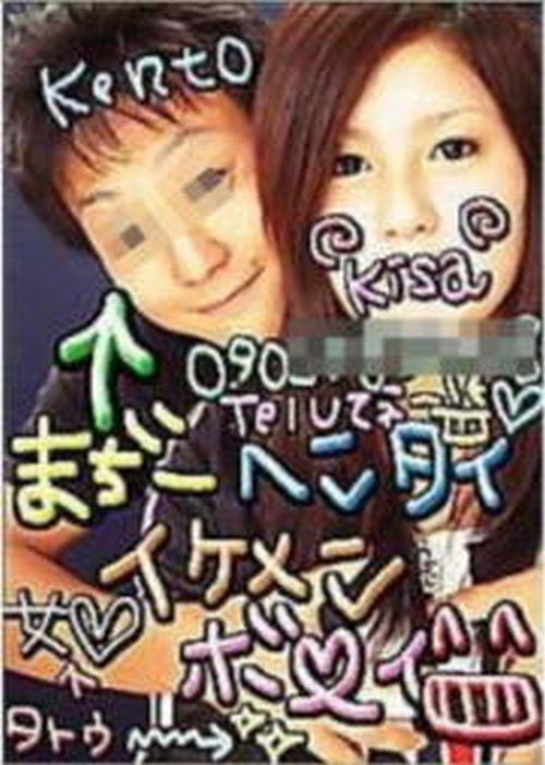 KanedaKumiko_puri02.jpeg