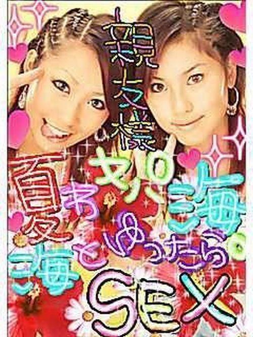 KanedaKumiko_puri03.jpeg