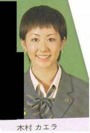 KimuraKaera_sotuaru01.jpg