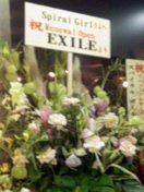 050830 SpiralGirls Flower fromEXILE