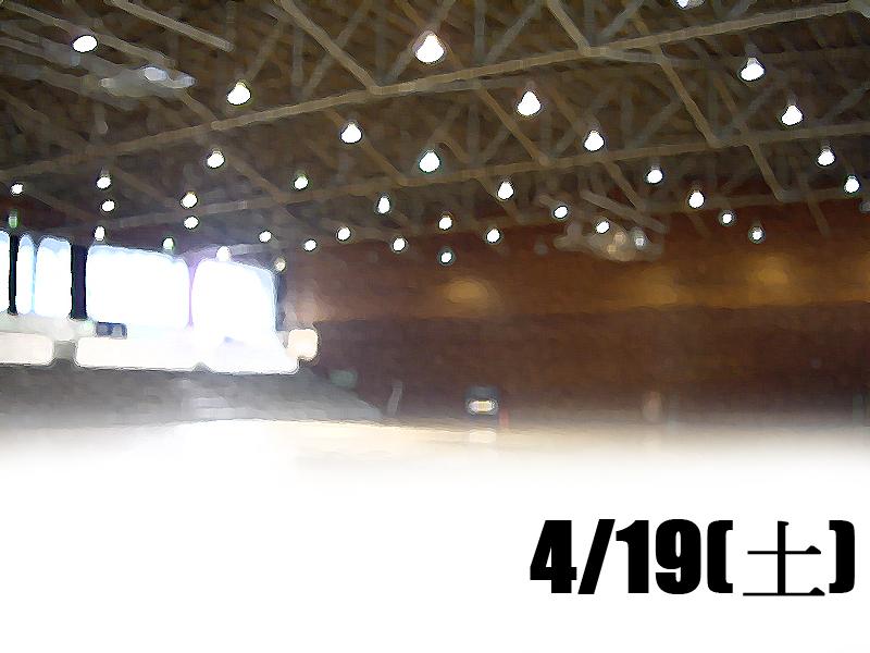 4-19.jpg