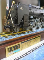 蒸気機関車お披露目パーティー