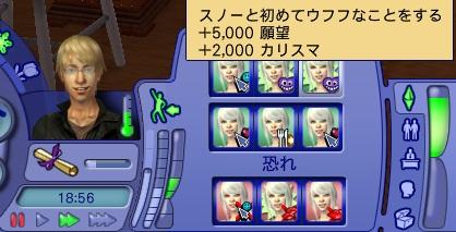 SIM0016_20110322013025.jpg
