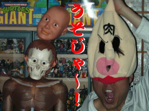 heisaburogu2.jpg