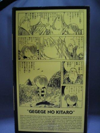 uoukaikennbunnrokukitaro2.jpg