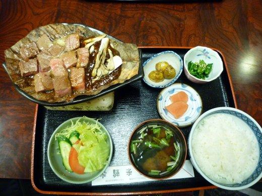 whidatakayamab18.jpg