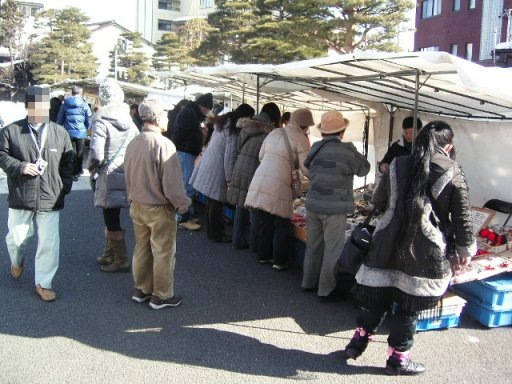 whidatakayamab3.jpg