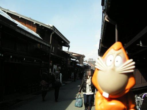 whidatakayamada5.jpg