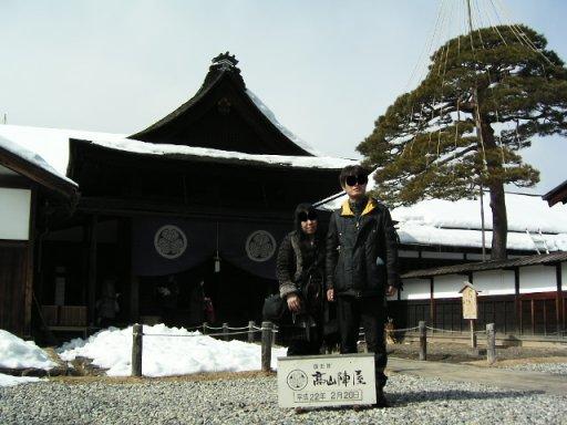 whidatakayamada8.jpg