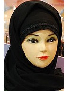 180px-Mannequin_head_with_black_headscarf.jpg