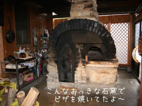 IMG_4377-001.jpg