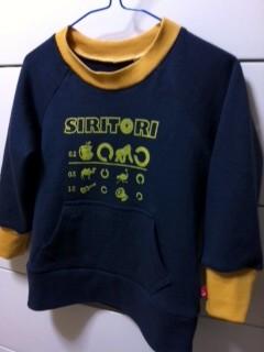 shiritori1.jpg