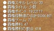 AoE3syoui