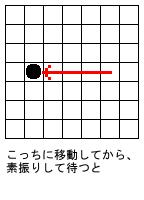 toumei02