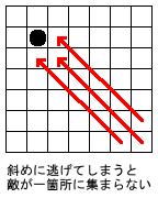 toumei06