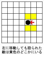 toumei07