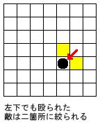 toumei08