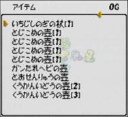 tubo-2010-07-03-06