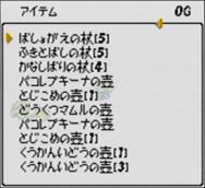 tubo-2010-07-04-12