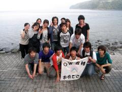 09'新入生OWおめでとぉ~!!